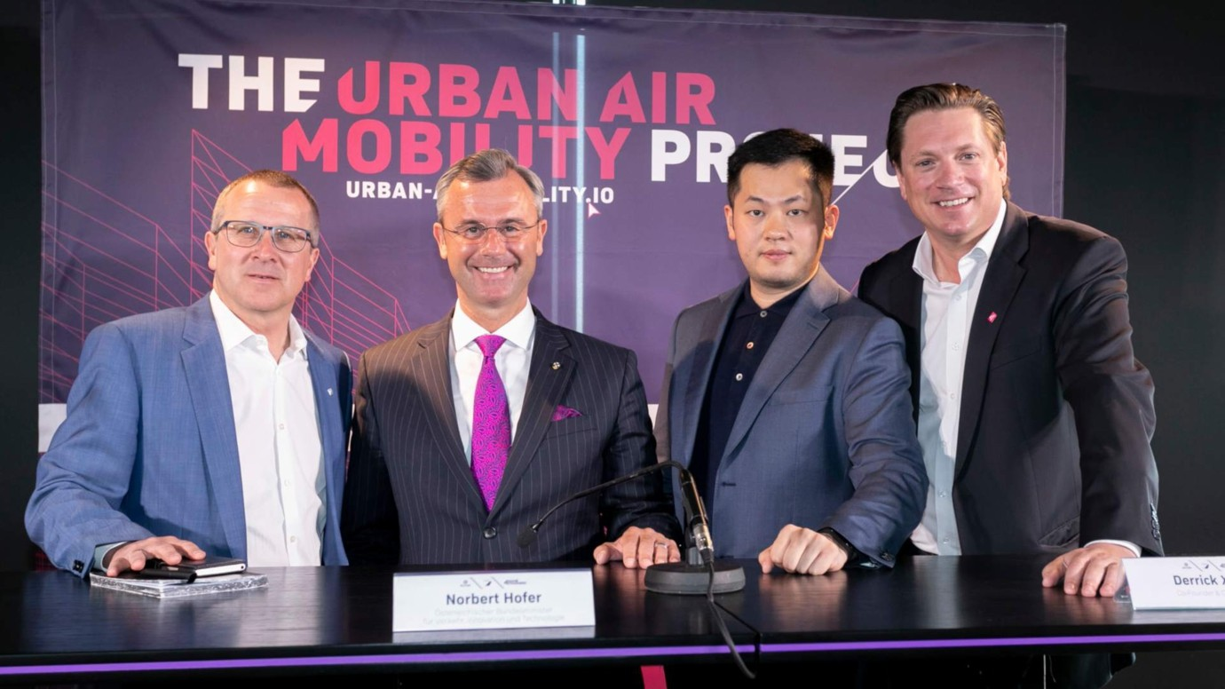 pk_urban_air_mobility_project(2)